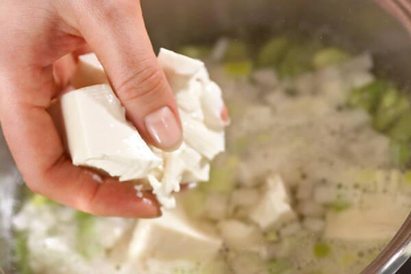 淡い緑のスープの作り方の手順3