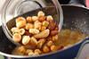 アイス・ハニーナッツ添えの作り方の手順1