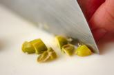 ピスタチオ入りカボチャのサラダの作り方1
