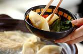 家族鍋(餃子)の作り方3