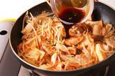 たっぷりモヤシのキムチ炒めの作り方8