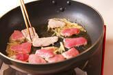 たっぷりモヤシのキムチ炒めの作り方6
