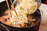 たっぷりモヤシのキムチ炒めの作り方2