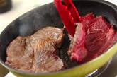 牛ステーキソースがけの作り方3