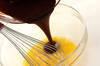 マロン・ショコラの作り方の手順8