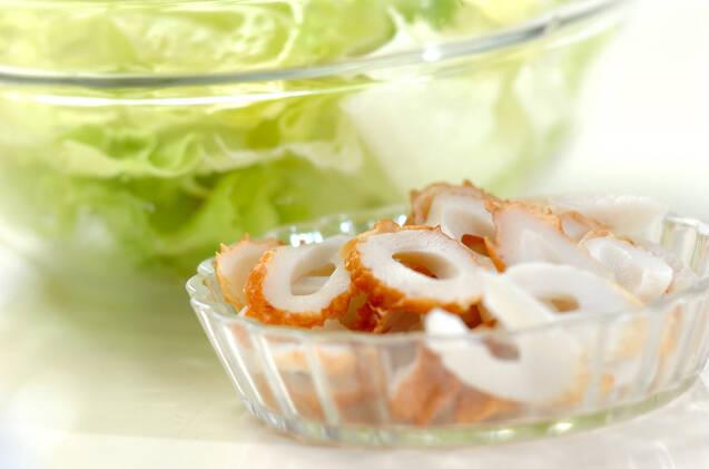 レタスの中華スープの作り方の手順1