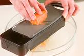 中華風お刺身のサラダの下準備3