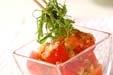 トマトと玉ネギのサラダの作り方1