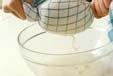 豆腐の蒲焼きの下準備1
