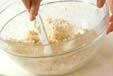 豆腐の蒲焼きの作り方7