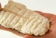 豆腐の蒲焼きの作り方2