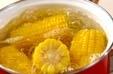 トウモロコシの炒め物の作り方1