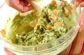 サクサク抹茶バーの作り方3