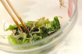 チンゲンサイとジャコのお浸しの作り方4