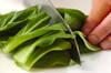 チンゲンサイとジャコのお浸しの作り方の手順1