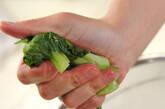 チンゲンサイとジャコのお浸しの作り方3