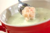 バジルのヨーグルトスープの作り方2