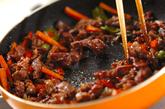 牛肉の甘辛煮の作り方2