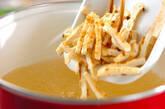 油揚げのゴマみそ汁の作り方5