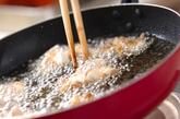 納豆のかき揚げの作り方2