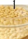 ざる豆腐の作り方1