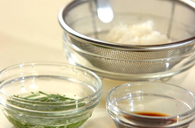 ジャコおろし甘酢の作り方の手順1