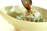ジャコおろし甘酢の作り方1