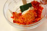 キムチチーズのり巻きの作り方1