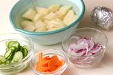 ポテトサラダの下準備1