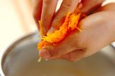 大根とニンジンのナムルの作り方2