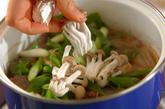 牛肉豆腐の作り方3