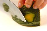 カボチャと玉ネギのみそ汁の下準備1