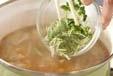 キャベツのみそ汁の作り方2