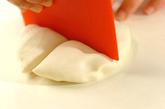 とろ~りチーズとゴマのおやきの作り方2
