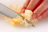 豆乳アンニン豆腐の下準備2