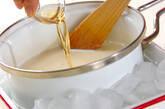 豆乳アンニン豆腐の作り方5