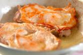 鶏肉のハーブ焼きの作り方5