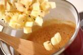 リンゴケーキの作り方6