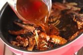 サンマ缶の卵とじ丼の作り方1