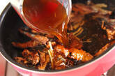 サンマ缶の卵とじ丼の作り方5