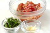 豚肉とナスのオイスター炒めの作り方1