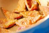 レバニラスタミナ丼の作り方7