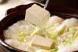 みぞれ湯豆腐の作り方11