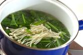 ホウレン草とエノキの明太子和えの作り方1