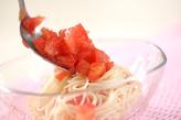ピリ辛トマト素麺の作り方1