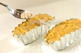 メープル風味のスイートポテトの作り方2