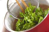 菜の花のお吸い物の作り方1