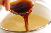 ワカメのかきたま汁の作り方1