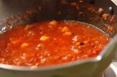 タコとトマトの煮込みパスタの作り方7