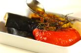 夏野菜のオーブン焼きの作り方2